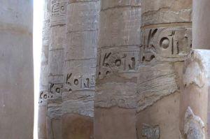 Pillars in Hypostyle Hall